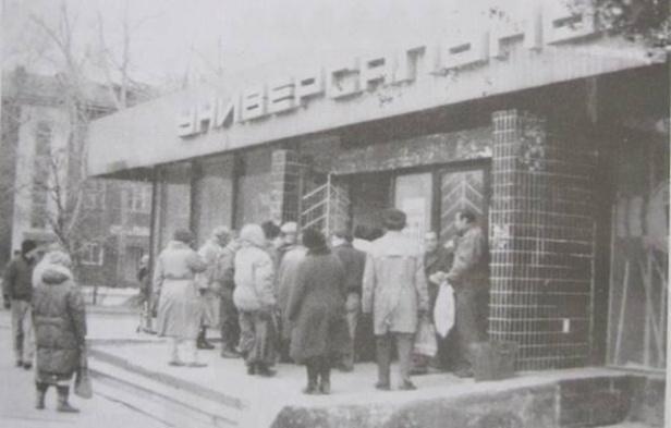 Liên Xô và thời kỳ bao cấp