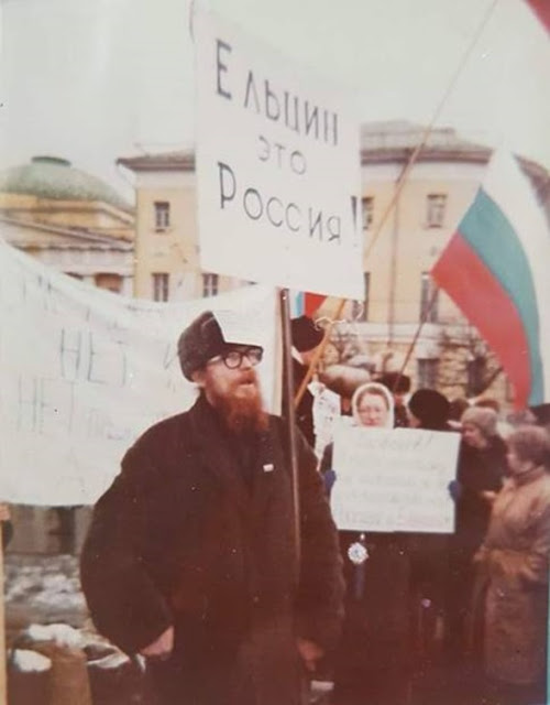 """Biểu tình ở Mátxcơva với biểu ngữ """" Enxin là nước Nga"""" ( Ảnh LPK)"""